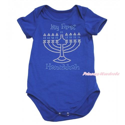 Royal Blue Baby Jumpsuit & Sparkle Rhinestone My First Hanukkah Print TH634