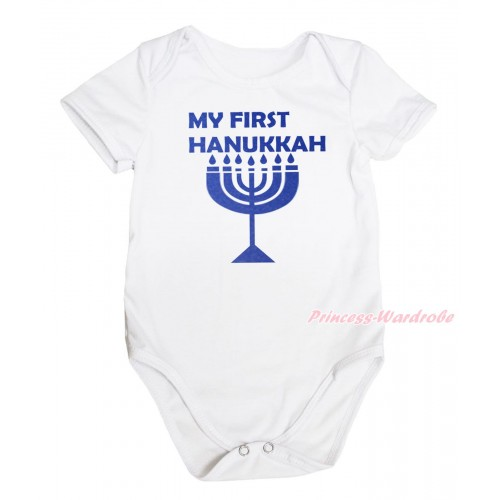 White Baby Jumpsuit & My First Hanukkah Painting TH737