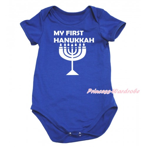 Royal Blue Baby Jumpsuit & My First Hanukkah Painting TH739